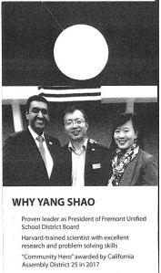Shao doorhanger 1